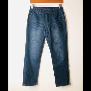 NWOT Liverpool Tribal Jeans